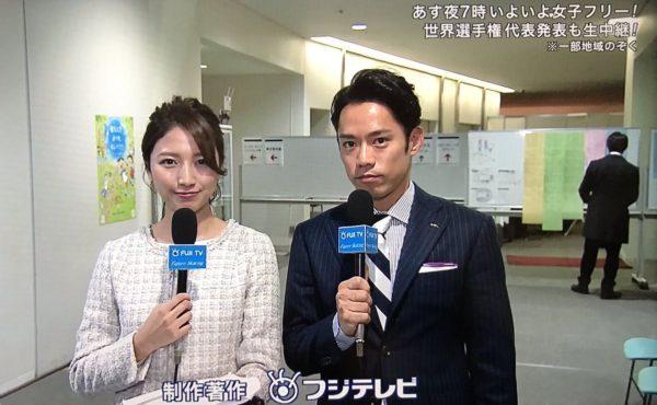 高橋大輔×三田 フジ