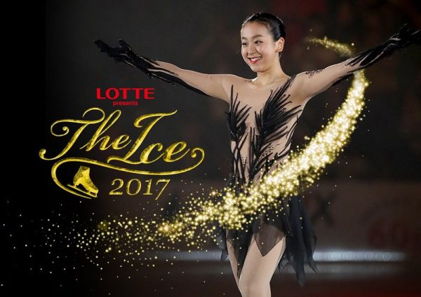 浅田真央 THEICEザ・アイス真夏の氷上祭典2017