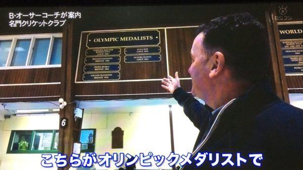オーサーコーチ クリケットクラブ フィギュアスケートTV