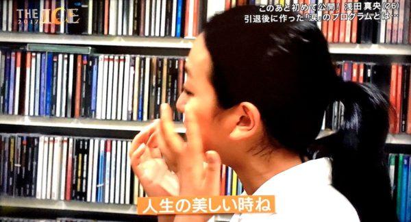 浅田真央×ローリー・ニコル THE ICE