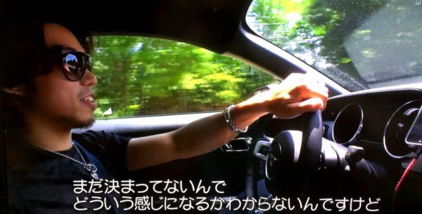無良崇人 フィギュアスケートTV