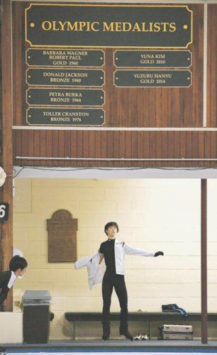 羽生結弦 公開練習 クリケットクラブ ANAジャージ