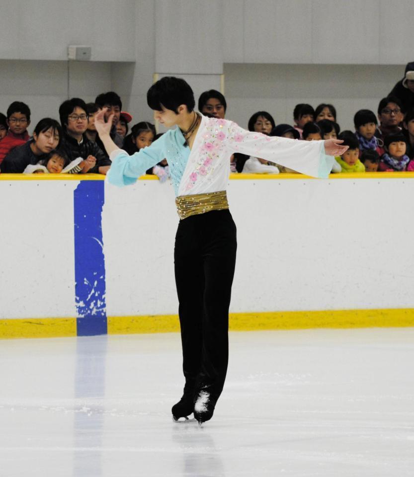 羽生結弦 EX花になれ 真夏の氷上カーニバル 神奈川区イベント