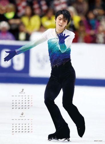 羽生結弦 カレンダー ホプレガ