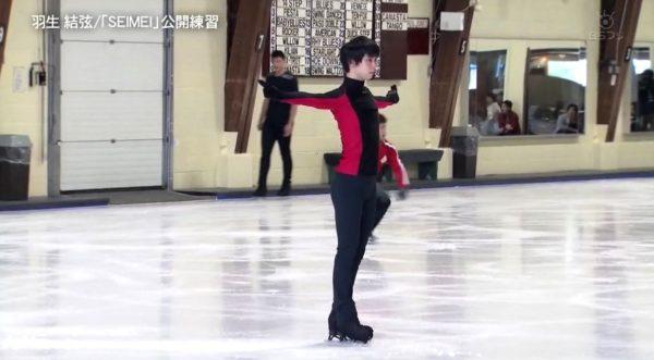 羽生結弦 公開練習 クリケットクラブ フィギュアスケートTV