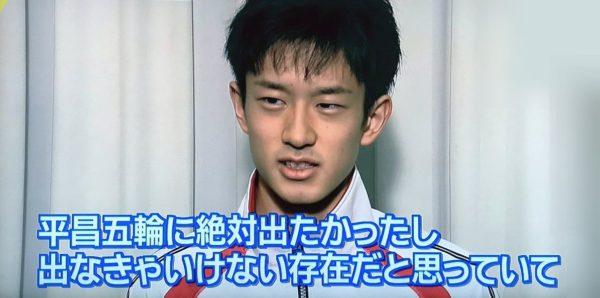 山本草太 ドデスカ