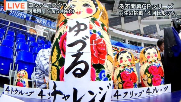 織田信成×松岡修造 ロステレ杯 報ステ
