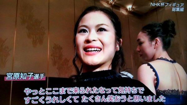 宮原知子 NHK杯総集編