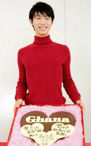 羽生結弦 ロッテガーナ バレンタインチョコケーキ