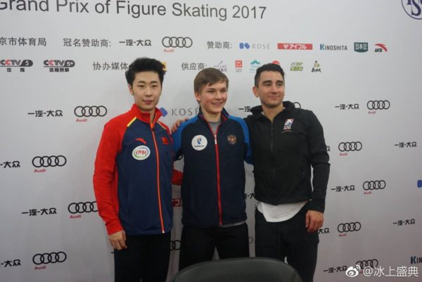 中国杯 FS男子プレカン