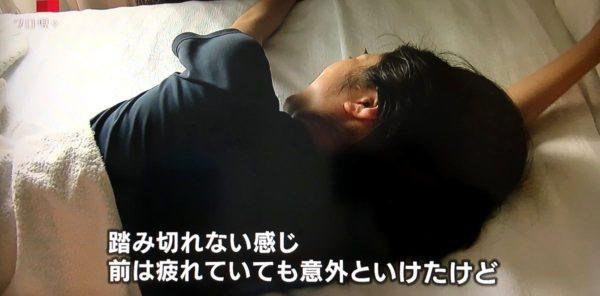 宮原知子 NHK