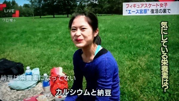 宮原知子 NHKクローズアップ現代