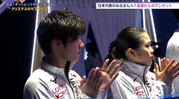 宇野昌磨×宮原知子 全日本MOI