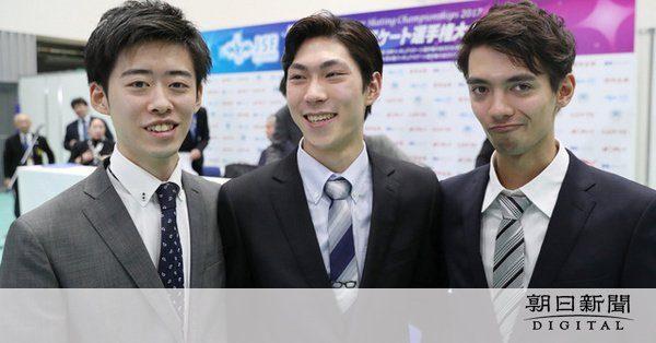 田中刑事×日野龍樹×鈴木潤 全日本SP 滑走順抽選会