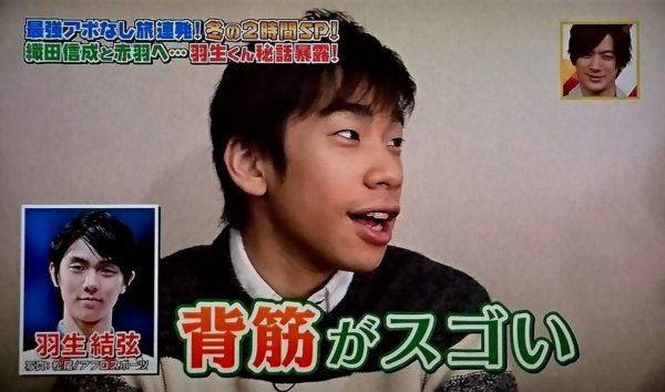 織田信成 火曜サプライズ