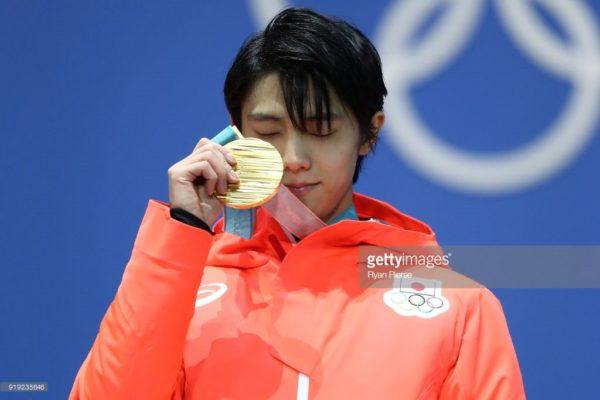 羽生結弦 平昌オリンピック メダルセレモニー