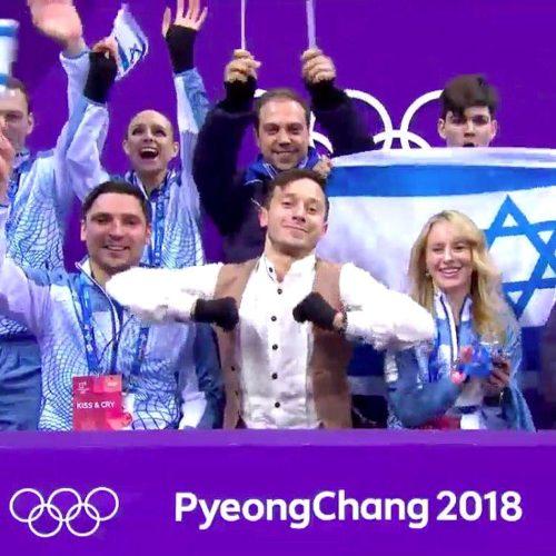 ビチェンコ 団体戦SP 平昌オリンピック キスクラ