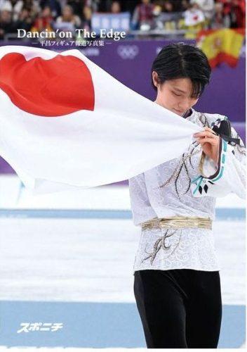 羽生結弦 FS SEIMEI 平昌オリンピック